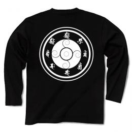 In My Projector #2 / Long Sleeve Tシャツ (Black-White)