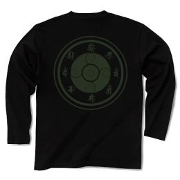 In My Projector #2 / Long Sleeve Tシャツ (Black-IvoryBlack)
