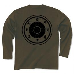 In My Projector #2 / Long Sleeve Tシャツ (Olive-Black)