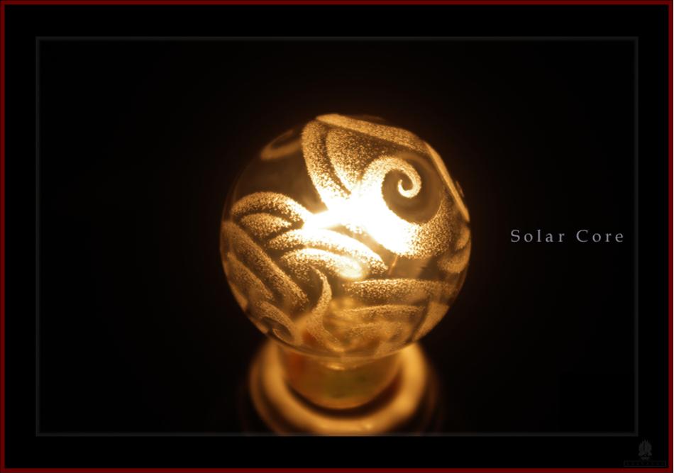 sarvaorb_solarcore_950